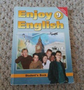 Английский язык 9 класс. Автор М.З. Биболетова