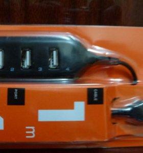 USB-xост