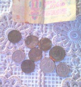 Один рубль бумажный 100 рублей мелоч 150 рублей
