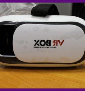 Виртуальные очки VR BOX. Осознай реальность