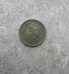 Монета 10 копеек 1999 года СП