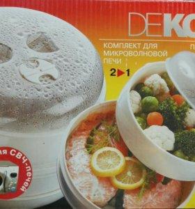 Пароварка для микроволновки DEKOK