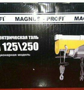 Тельфер электр. 125/250кг. 12м 220в. Стационарный.