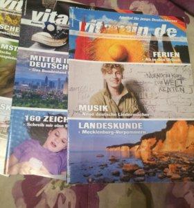Немецкие журналы