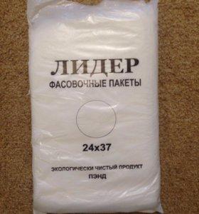 Фасовочные пакеты упаковка 1000штук