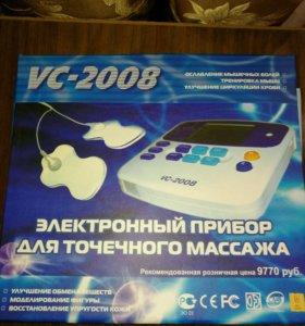 Электронный прибор для точечного массажа