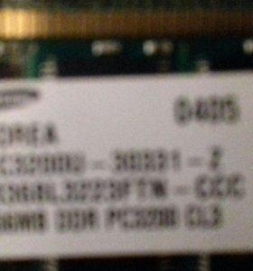 DDR 1 писать!