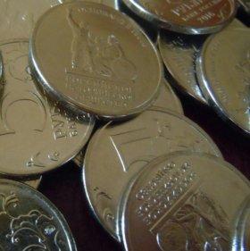 5 рублей 2016 150лет Российскому Историч. Обществу