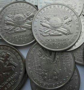 5 рублей 2016 Русское Географическое Общество,UNC