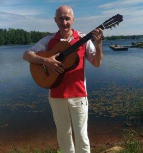 Уроки гитары онлайн