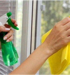 Уборка,мытье окон .