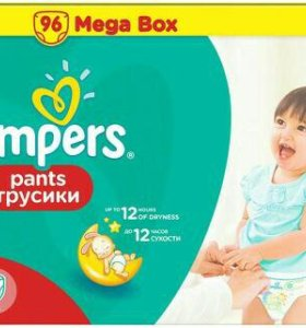Трусики-подгузники Pampers 5