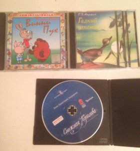 Сказки для детей аудио диски