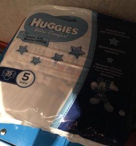 Памперсы, подгузники, трусики Huggies