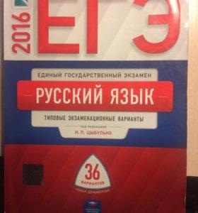 КИМ по русскому языку