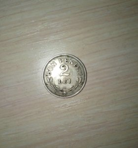 Монеты 1924 года.