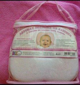 Подушка для новорождённых из латекса