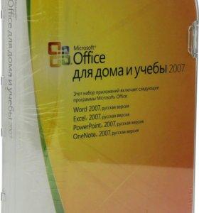 Microsoft Office 2007 Для дома и учёбы