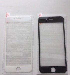 Защитные стекла3D на iPhone 6/6s/7
