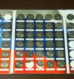 Коллекция 10 рублевых монет России 67 шт в альбоме