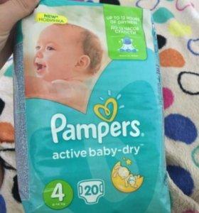 Памперс active baby-dry