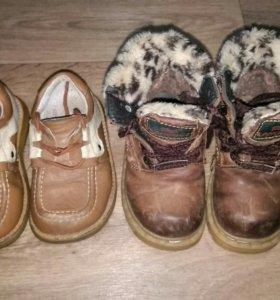 Ботинки кожаные (15 см. по стельке)
