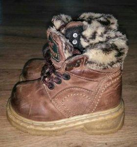 Ботинки кожаные на осень (15 см. по стельке)