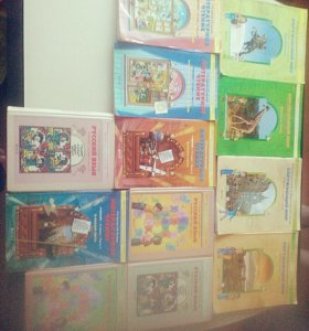 Учебники за 3-ий и 4-ый класс.