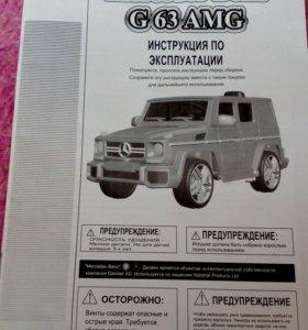 Детское авто Гелик