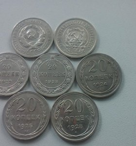 Монеты Сссср и РСФСР
