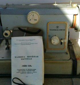 """Швейная машинка """"Чайка - 132М"""""""