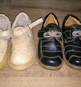 Сандалии, ботинки кожаные (18 см. по стельке)