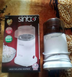 Попкорница Sinbo