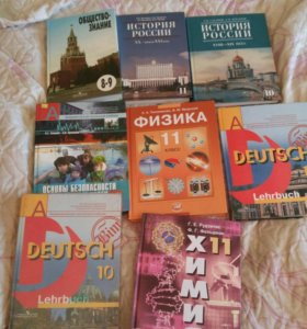 Продам учебники за 10-11 класс.