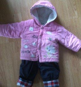 Куртка и штаны на малышку до 1,5 лет