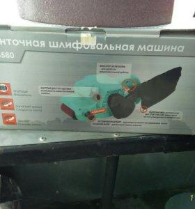 Ленточная шлифовальная машина