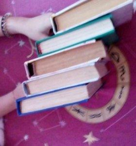 Книги 5 штук