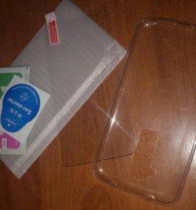 Силиконовый чехол и защитное стекло на Lg g2