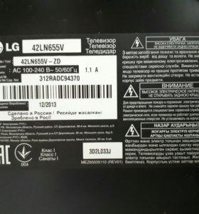 Телевизор на запчасти LG модель 42LN655V