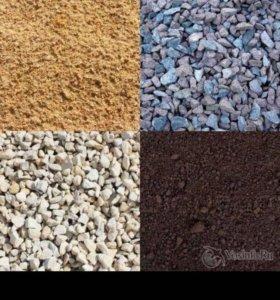 Песок,щебень,грунт и т.д