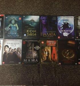 Продам диски с фильмами ( ужастики)