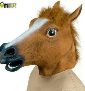 Маска коня,как у Ивангая и Янго