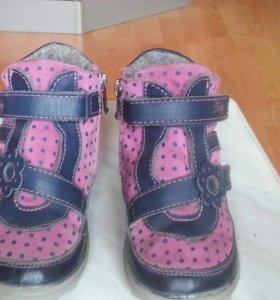 ботинки весна-осень 17,5 см