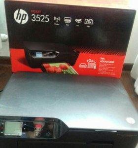 Сканер-принтер-ксерокс.