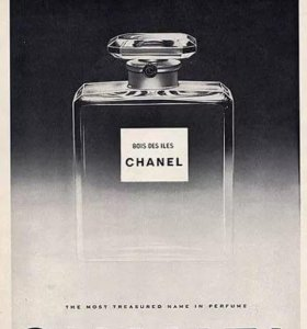 Покупаю эксклюзивную парфюмерию