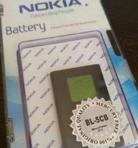 AKB для Nokia BL-5CB