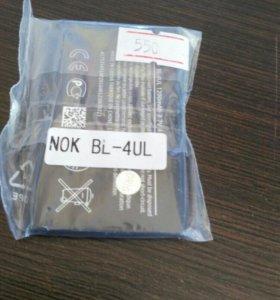 АКБ для Nokia BL-4UL