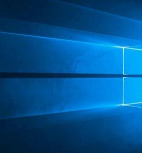Windows 10 лицензия.