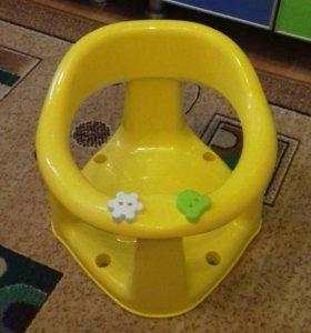 Детское сидение для купания