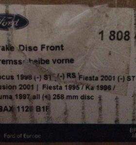 Ford fusion/fiesta диски тормозные оригин. 1808479
